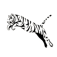 25.4*18.6CM Mighty Jumping Tiger Vinyl Creative Car Styling Truck And Car Stickers Decal Black/Silver C9-2134(China)