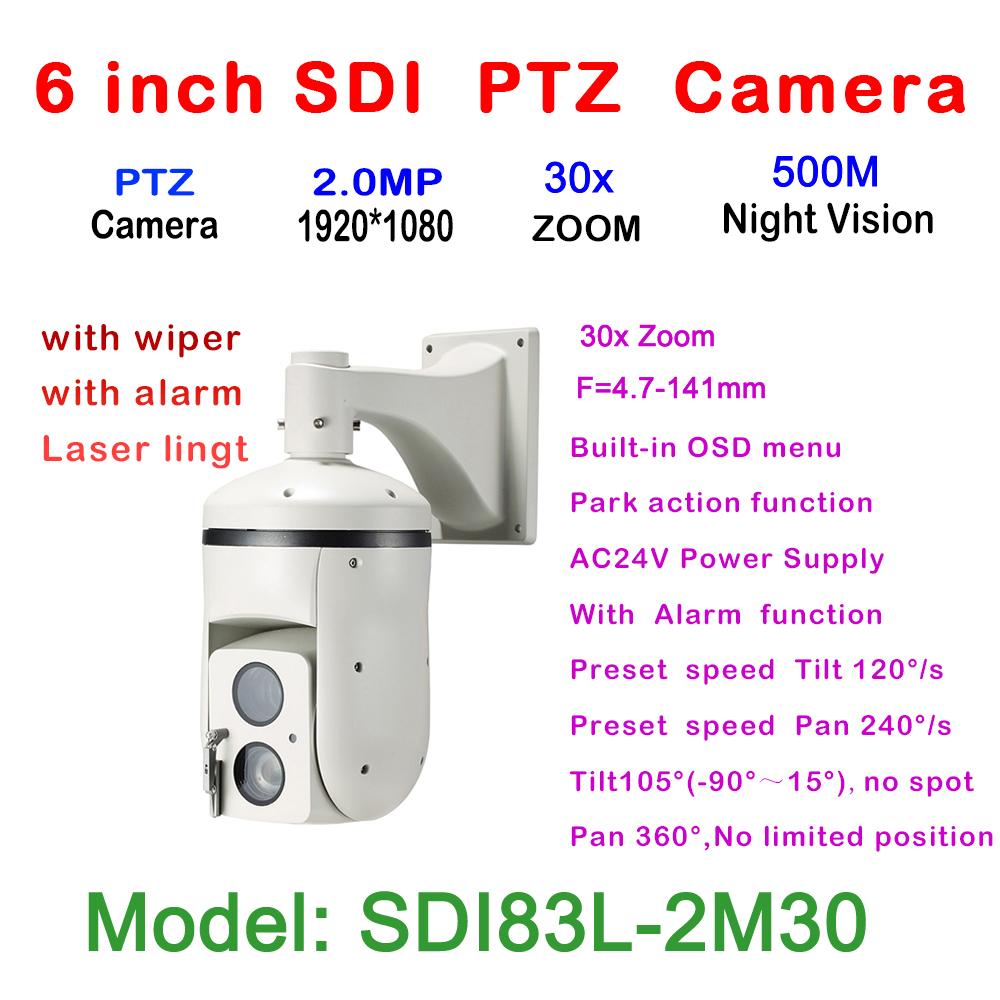 SDI83L-2M30 1360905