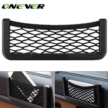 Car-Styling Upgrade Storage Net Bag Holder Pocket Organizer 15CM 20CM Auto Interior Accessories Car organizer Stowing Tidying
