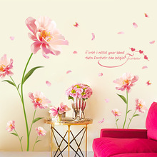 Removes wall stickers Romantic flowers between the warm bedroom background decorative stickers Furniture wall sticker(China)