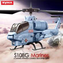 Hot Sale Syma S108G Marines AH-1 3CH Indoor RC Attack Helicopter Radio remote control Toys Gray color 100% Original