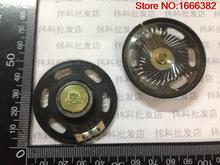 1PCS Telephone speakers 0.25W8R 8 Europe 0.5W8R diameter 50MM 5CM speaker small speakers(China)