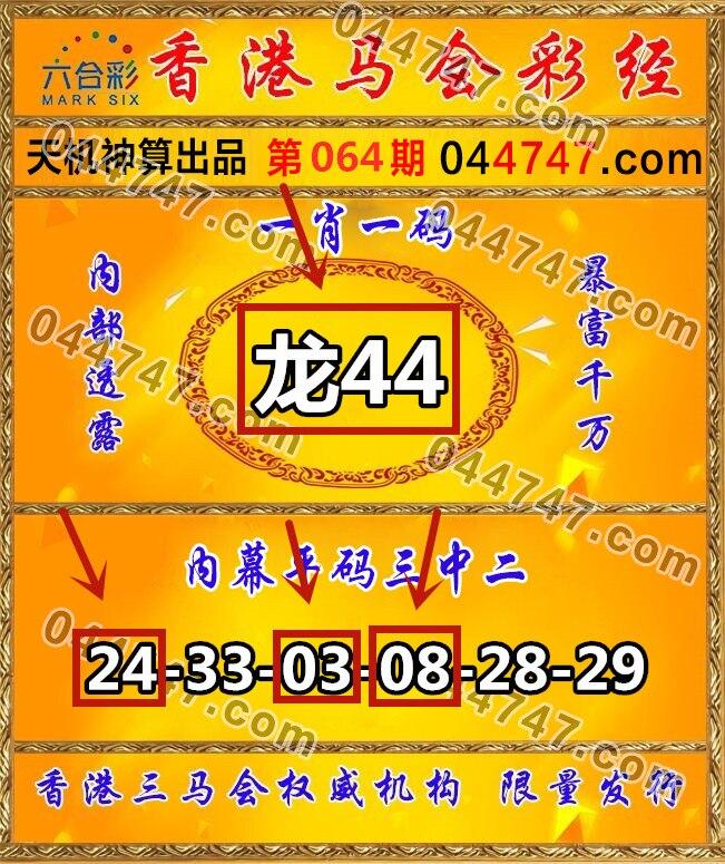 HTB1.7RycEWF3KVjSZPhq6xclXXas.jpg (651×775)