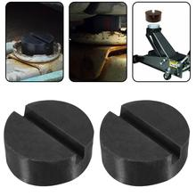 Vehemo 1XFloor Slotted Car Rubber Jack Pad Frame Protector Guard Adapter Jacking Disk Pad Tool for Pinch Weld Side Lifting Disk(China)