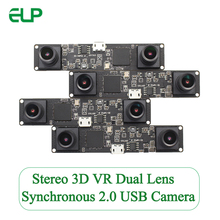 Synchronization 960P Dual lens mini webcam MJPEG High frame 60fps 2560X960 OV9750 USB Camera module board for 3D VR Stereo Cam(China)