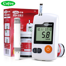 Yili Blood Glucose Meter with Test Strips Lancets Cofoe Household Medical Free Code Blood Sugar Instrument Diabetes Pregnant(China)