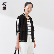 Toyouth 2017 New Arrival Summer Lady Jacket Coat Thin Whorl Half Sleeve Cardigan Women All-Match Short Wide-waisted Jacket