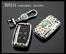 Car-styling Carbon Fiber Leopard print Car Key Case Cover Frame For Land Rover RANGE ROVER SPORT Evoque Freelander 2 DISCOVERY