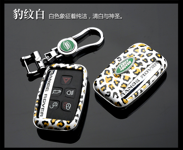 Car-styling Carbon Fiber Leopard print Car Key Case Cover Frame For Land Rover RANGE ROVER SPORT Evoque Freelander 2 DISCOVERY(China (Mainland))