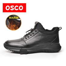OSCO Brand New Men Shoes 봄 겨울 Genuine Leather 패션 조각 된 남성 Lace-업 zipper 화 (High) 저 (-컷 캐주얼 Boots # RUM25002(China)