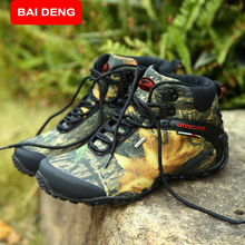 BAIDENG fashion outdoor climbing hiking boots waterproof men boot new style outdoor mountain trekking shoes hunting boots 8069