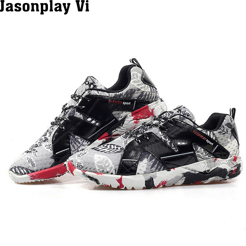 Jasonplay Vi &amp; 2016 New Brand Breathable mesh Casual Shoes Men climbing Tenis Shoes High Quality Fashion Flat Men Shoes WZ327<br><br>Aliexpress