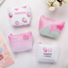 PACGOTH Romantic PU Fruits Strawberry Pattern Coin Purse Casual Cute Square Kawaii Purse Zipper For Money Coin 12*9cm 1 Piece