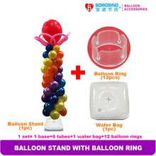 B405 Free Shipping Metal Balloon Display Stand with Water Bag