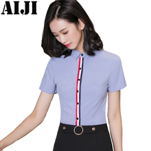 Buy 2018 fashion OL women clothing new short sleeve shirt solid color formal blouse plus size office ladies chiffon tops blue for $12.90 in AliExpress store