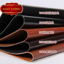 Faux PU Leather Fabric ,Synthetic Genuine Leather for Bag, tissu cuir,Artificial Leather for sewing material, Wholesale