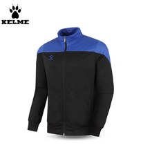 Kelme K15Z302 Men's Long Sleeve Stand Collar Warm Football Training Jacket Black Dark Blue