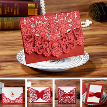 (Samples/2pcs) Red Vintage Lace Butterfly Luxury Laser Cut Wedding Invitations China Rustic Elegant Designs