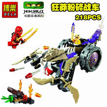 21Ninjagoed Building Blocks Bricks Children Gift Kids Toys Compatible legoe - Forward toy co., LTD. store
