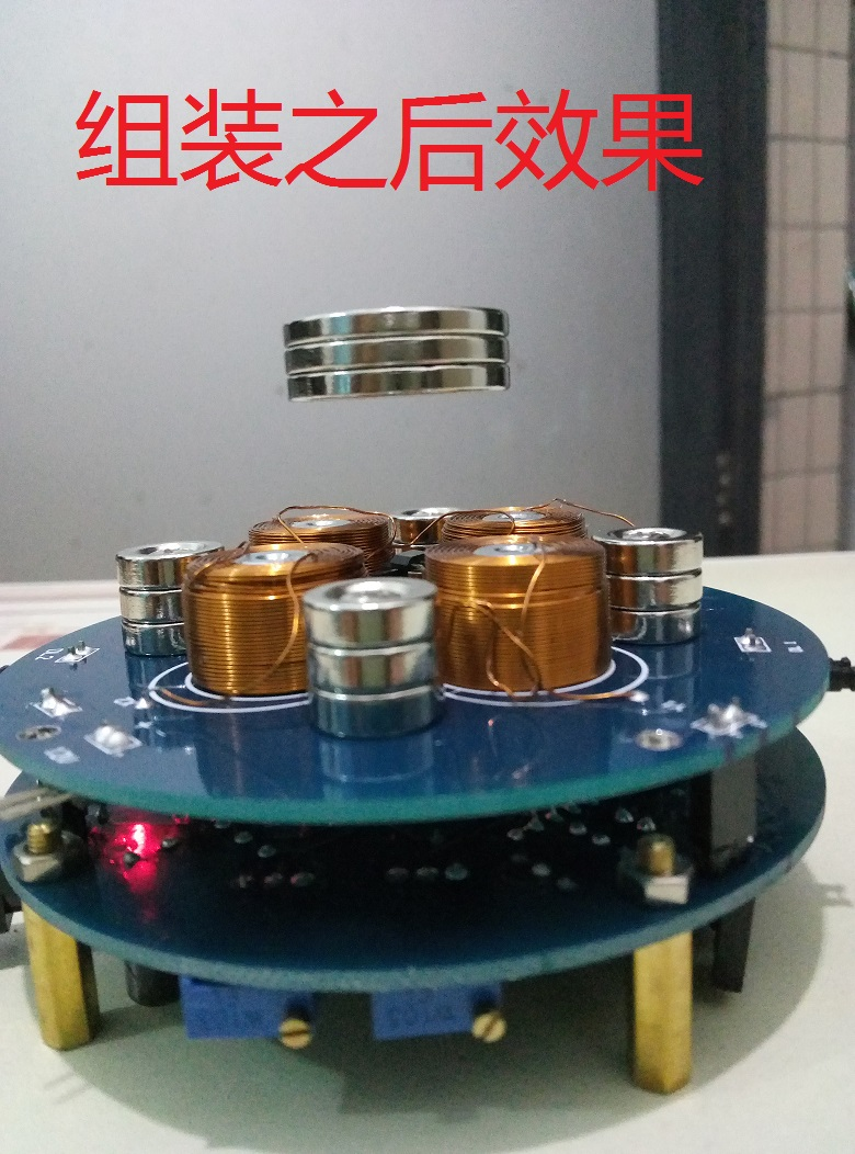 DIY push type magnetic levitation Kit (parts) of analog circuit intelligent.<br>