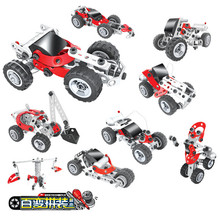 BSQ New Arrival Kids Soft Building Blocks Gift Super 10-Shape-Changing DIY Electric Powered Vehicle Comptible with Legoe City
