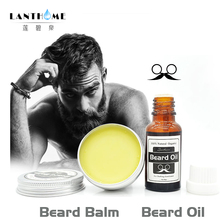 do dropshipping Lanthome 100% Natural Beard Oil plus beard balm Organic Beard Shaping Beard care wax Conditioner Moisturizing
