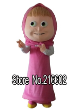 Mascot Costume Cartoon Character Free Shipping