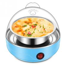 New 220V 50HZ Multifunctional Electric 7 Egg Boiler Cooker Mini Steamer Poacher Kitchen Cooking Tool US Plug 350W Light Blue