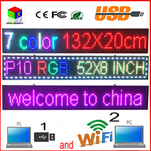 outdoor 52''x8'' INCH 1/4 scan RGB P10 full color LED SIGN  Support USB computer WiFi edit  for Advertising media LED Display
