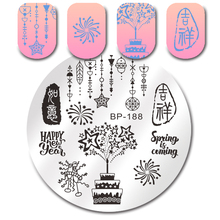 BORN PRETTY Round Stamping Plate Xmas Fireworks Cake Star Manicure Nail Art Image Plate BP-188