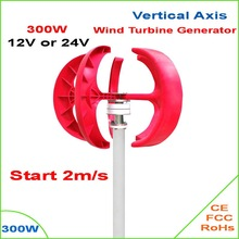 Vertical Axis Wind Turbine Generator VAWT300W 12/24V Light and Portable Wind Generator Strong and Quiet(China)