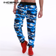 Men's Camouflage Sweats Pants 2017 Men Joggers Tracksuit Bottoms Army Military Camo Print Casual Cotton Sweatpants Trousers Male(China)