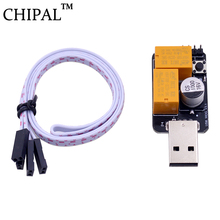 CHIPAL 100PCS Watchdog card USB Unattended Automatic Restart Blue Screen Crash Timer Reboot switch For server monitoring system