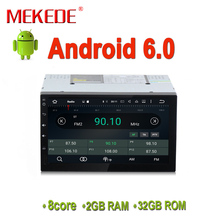 Free shipping Double din Android6.0 2G RAM car radio cassette with 4G wifi free map support gps navi ipod bluetooth sd usb swc(China)