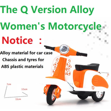 The Q version Vespa Model Alloy Pull Back ,BEST Gift for Children Toys,Educational Mini Motorcycle Model Cars toys