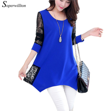 2016 Shirt Women For Work and Casual Women Blouses O-neck Plus Size 5XL Blusas Patch Lace Blouse Long Sleeve Female Shirts D5002(China)