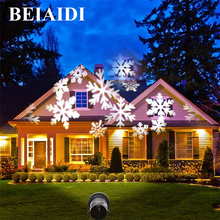 BEIAIDI Waterproof Moving Snowflake LED Laser projector Landscape Lamps Outdoor Christmas Garden Lawn Light Laser Snowflake Lamp(China)