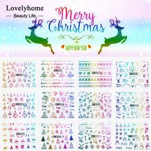3D Nail Art Sticker Decals Rainbow Colorful Nail Wraps Tips Decoration Manicure Tool Xmas Christmas Tree Snowflake Santa Candy(China)