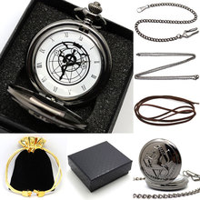 Classic Animate Fullmetal Alchemist Cartoon Antique Pocket Watch Gift Set With Necklace Chain Men Women Relogio De Bolso(China)
