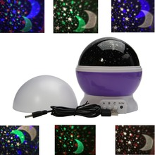 Room Novelty Night Light Projector Lamp Rotating Flashing Starry Star Moon Sky Star Projector Kids Children Baby Sleep