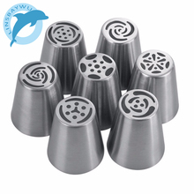 LINSBAYWU 7PCS/set Stainless Steel Russian Tulip Icing Piping Nozzles Pastry Decoration Tips Cake Decoration Kitchen Accessories