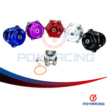 PQY RACING-  New style 50mm Q Blow Off Valve BOV with v- band Flange High Performance with logo PQY5765