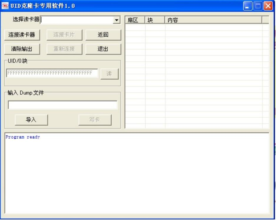 HTB1.9YBm7CWBuNjy0Faq6xUlXXaU.jpg