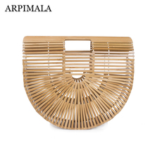 ARPIMALA 2017 Luxe Beach Bag for Women Famous Brand Bamboo Handbags Luxury Designer Women Tote Summer Straw Bag Travel Clutch