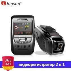 Junsun L11 3 в 1 DVR зеркало заднего вида радар детектор супер HD 1296 P видео рекордер камера двойной объектив антирадар gps трекер