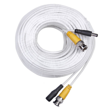 2 Packs 100ft Video Power Cables BNC RCA Security Camera Extension White Wires Cords for CCTV DVR Surveillance System(China)