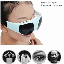 Protect Your Eyes Safe Relaxation Mask Migraine DC Electric Health Care Forehead Eye Massager Device Release Alleviate Fatigue(China)
