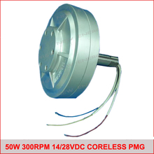 50W 300rpm 14VDC Low Speed Low Start Up Permanent Magnet Coreless Generator Alternator(China)