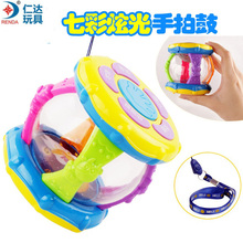 2016 Hot Baby Light-Up Hand Drum Electronic Hand Drum Music Baby Bateria Electronica Musical Hand  Drum Toy Kids Toy Drum A133