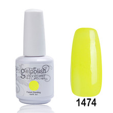 China Suppliers Wholesale Health Uv Nail Gel Polish Beautiful Girl Nude Color Gel Polish